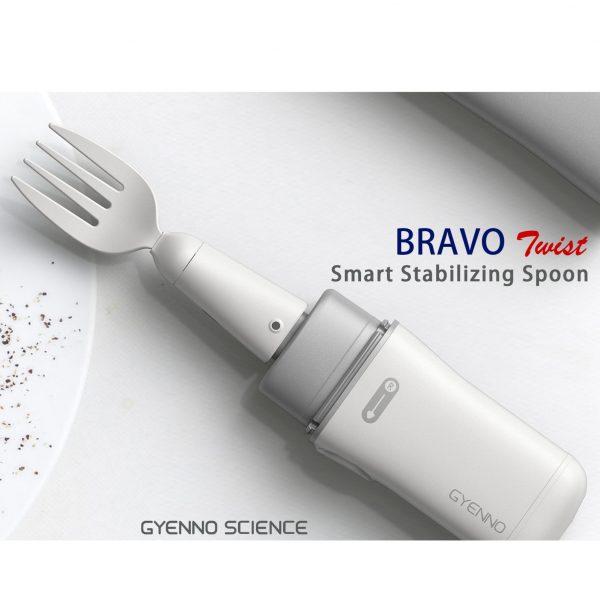 Gyenno Bravo Twist spoon
